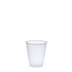 Plastic Water Cup 5oz 100/Tube (25/Case)